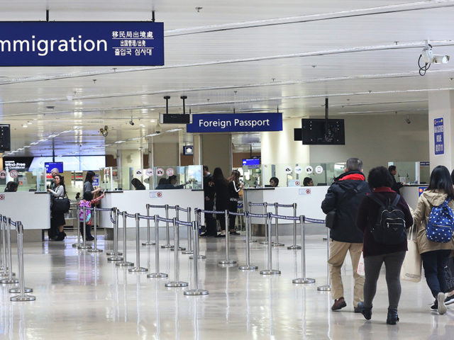https://www.tripleiconsulting.com/wp-content/uploads/2020/07/Immigration-airport-february-6-2019-002-640x480.jpg